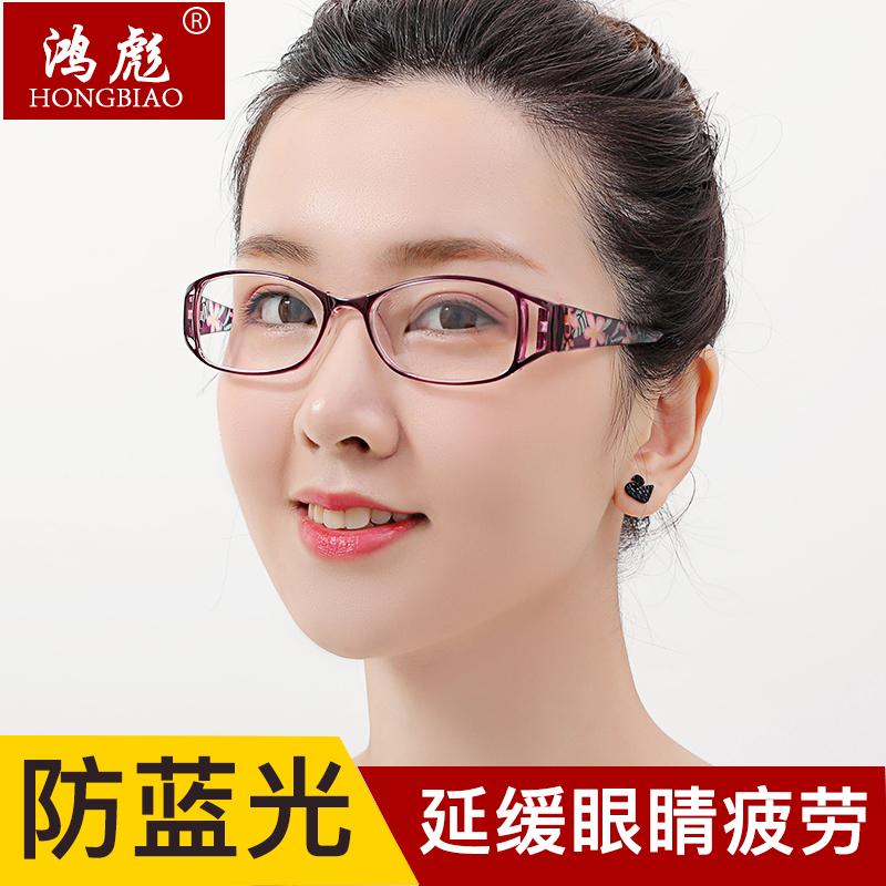 老花镜女时尚超轻优雅舒适防蓝光防辐射高清老人树脂老光老花眼镜