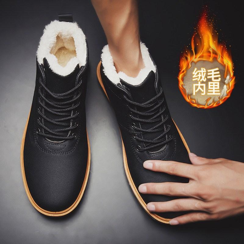 雪地靴男冬天皮面防水加厚棉马丁靴韩版冬季休闲加绒保暖男士棉鞋