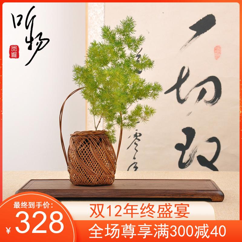 红木明式胡桃木摆件底座实木托架长方形奇石花器茶壶茶具盆景底座