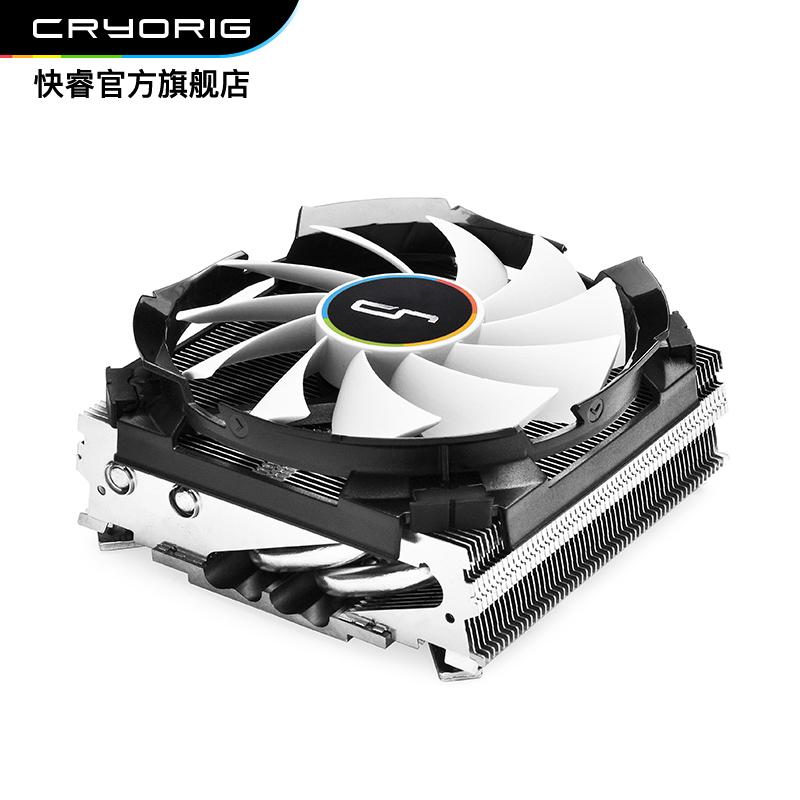Cryorig快睿C7cu cpu散热器电脑风扇台式机下压式风冷散热ITX超薄