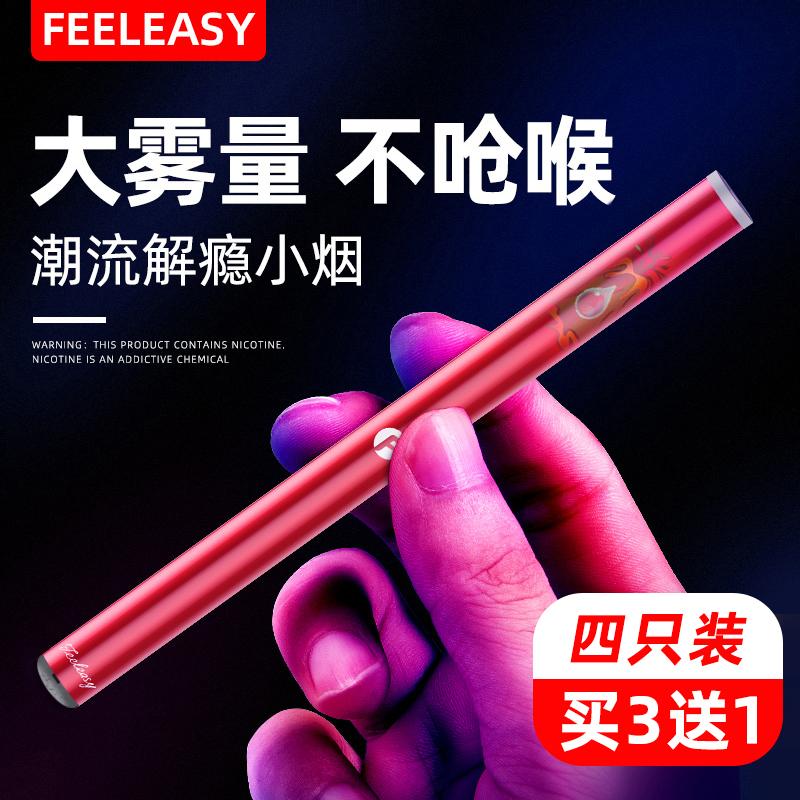 非烟一次性电子烟水果味新款2019年小烟男女士吸入式蒸汽烟电子姻