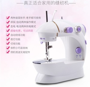 Sewing machine household electric automatic sewing machine mini eat thick small desktop sewing machine miniature sewing machine
