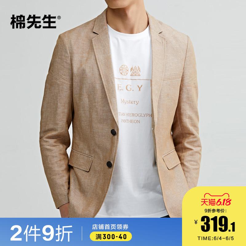 棉先生亚麻西装男 春季男士麻质西装外套复古法国麻西服休闲上衣