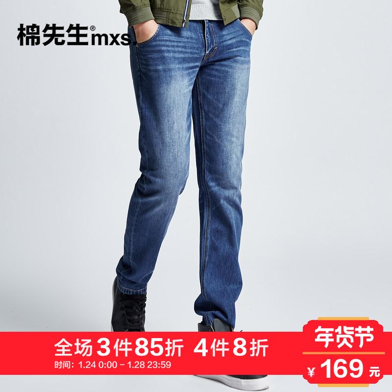 棉先生春季新款男士纯棉休闲直筒牛仔裤 青年长裤男牛仔裤子春秋