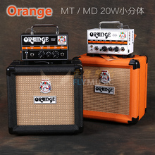 飞琴行 橘子Orange MT MD箱头PPC108 BK 20W电吉他小分体音箱