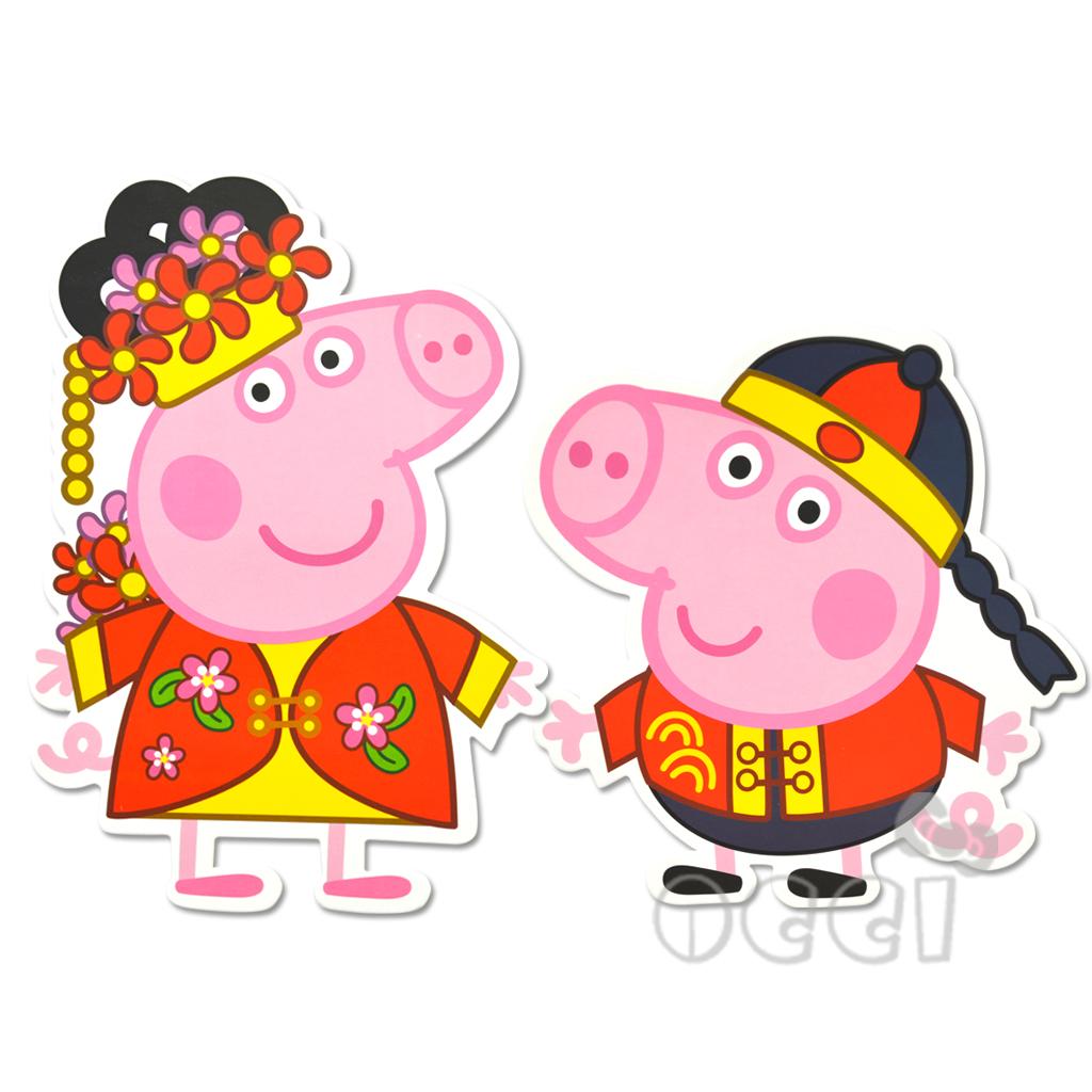 2019猪年可爱卡通猪猪生日满月新年压岁个性潮红包利图片