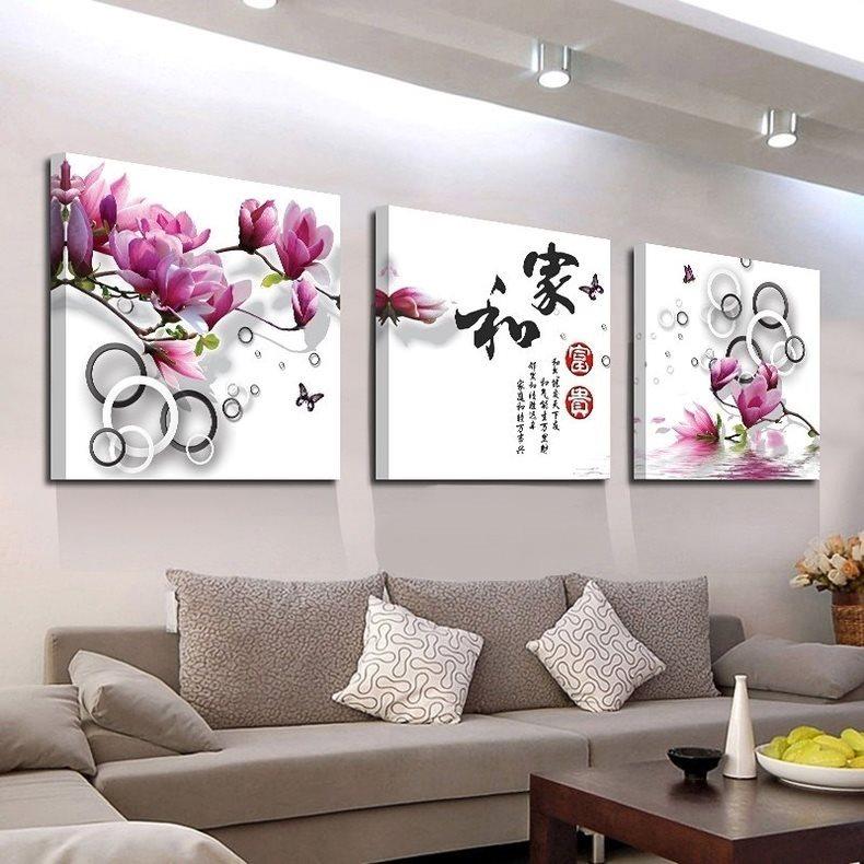 家和万事兴墙贴纸 客厅电视背景墙纸 自粘卧室墙壁纸壁画 可移除