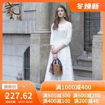 艺域女装正品专柜2021春款新款休闲文艺淑女连衣长裙J1L55