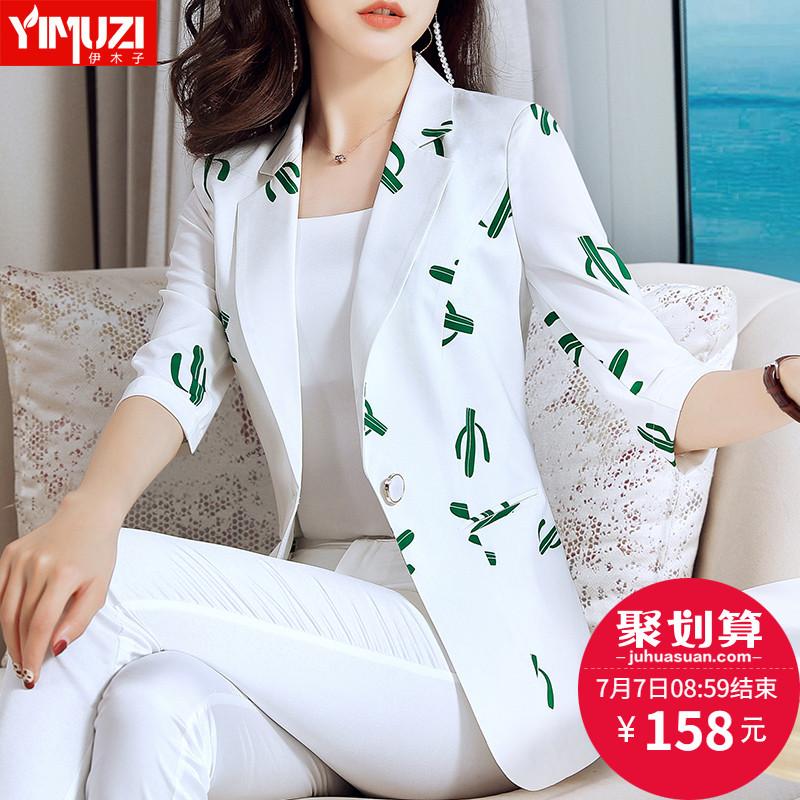 小西装外套女白色2019新款夏休闲气质网红女士西服套装薄款上衣
