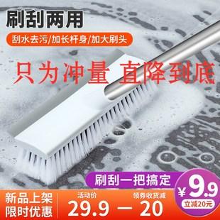 地刷刮水一体卫生间拖把长厕所浴室家用长柄硬毛洗地擦瓷砖地板刷