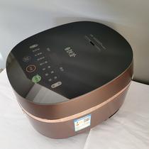 Joyoung/九阳 F-40TD02/40TD01电饭煲电饭锅智能预约多功能4L家用