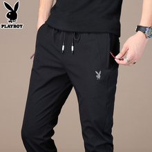 Playboy casual trousers men Korean version fashion youth trousers summer thin men's trousers body-building trousers men