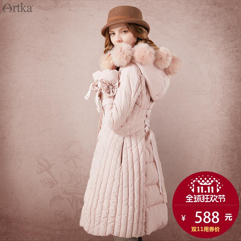 阿卡冬季女装白鸭绒狐狸毛球领喇叭袖a字羽绒服女中长款ZK10173D
