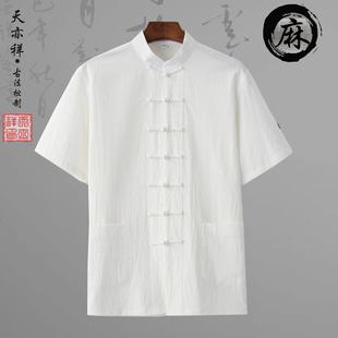 夏季棉麻中老年唐装男士短袖亚麻半袖中国风青年中式复古居士汉服
