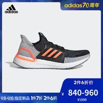 077AGBP072高轻便休闲账动鞋Discovery2.3冬悟道2019李宁女男鞋