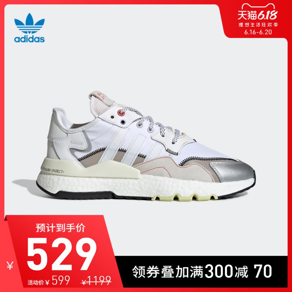 点击查看商品:阿迪达斯官网 三叶草 NITE JOGGER男女经典运动鞋EF5404 EF5405