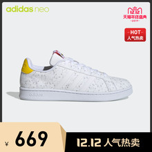 Adidas official website Neo Grand Court Baoke dream co branded men's and women's casual sports shoes fw7265