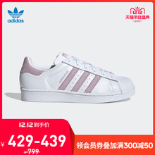 Adidas official website clover SUPERSTAR classic sports shoes EE7400 EF9237EE4473