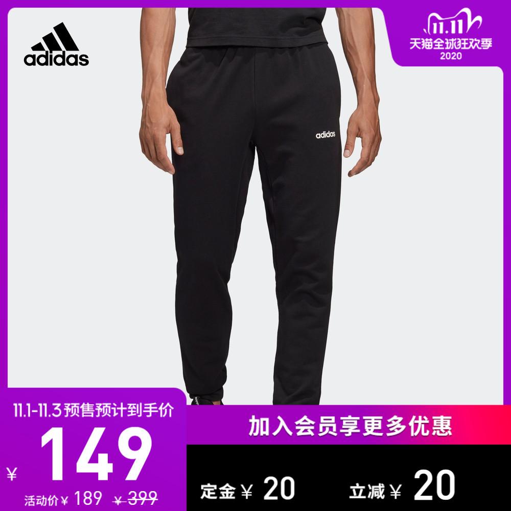 阿迪达斯官网 adidas M EM PANT 男装训练运动长裤EI9722