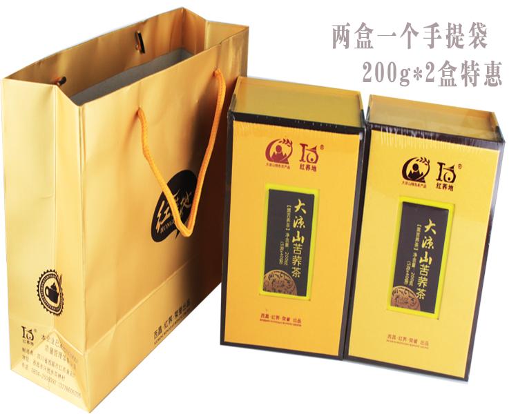 包邮黑苦荞茶 正品大凉山黑苦荞茶 红荞地苦荞茶200克x2盒 荞麦茶