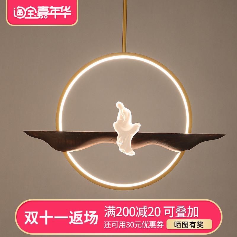 新中式小吊灯禅意餐厅茶室单头创意个性实木艺术书房吧台现代灯具-千纸鹤灯饰体验馆