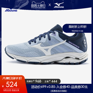 Mizuno美津浓女款支撑跑鞋轻量透气慢跑鞋 INSPIRE 16 J1GD2044图片