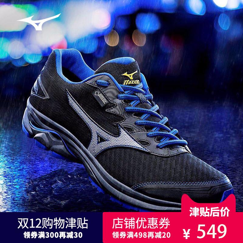 Mizuno美津浓 专业减震男款慢跑鞋 WAVE RIDER 20 GTX J1GC177403