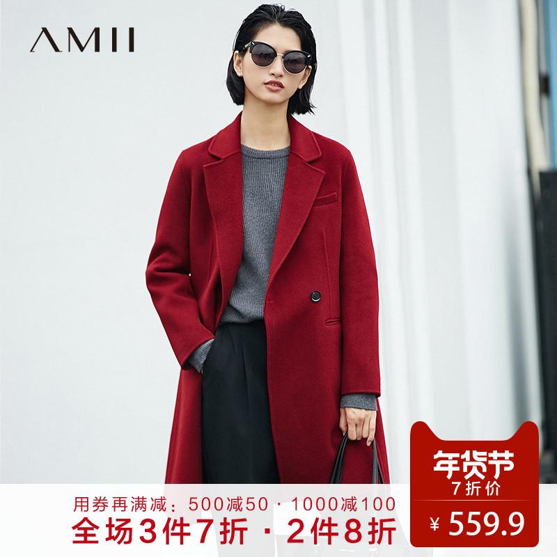 Amii极简chic大衣女士冬呢子双面呢小个子呢子中长款修身红色外套