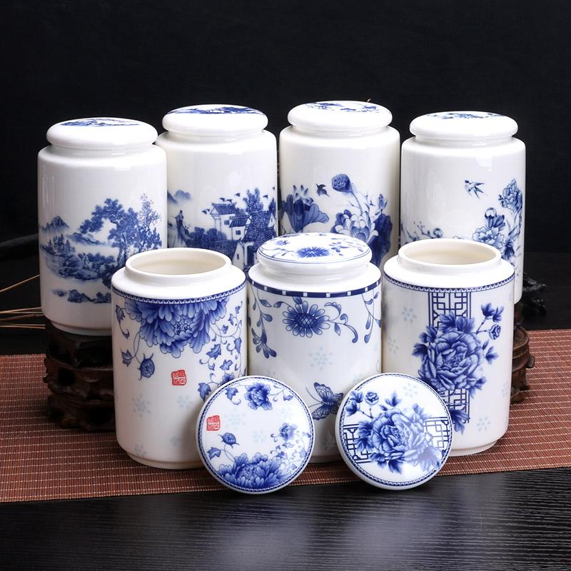 青花瓷茶叶罐半斤装陶瓷密封罐普洱茶罐红茶罐绿茶罐咖啡罐蜂蜜罐