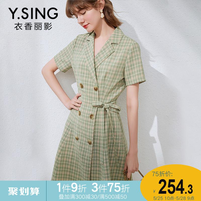 点击查看商品:2020年夏季新款西装领格子连衣裙女法式复古收腰显瘦气质流行裙子