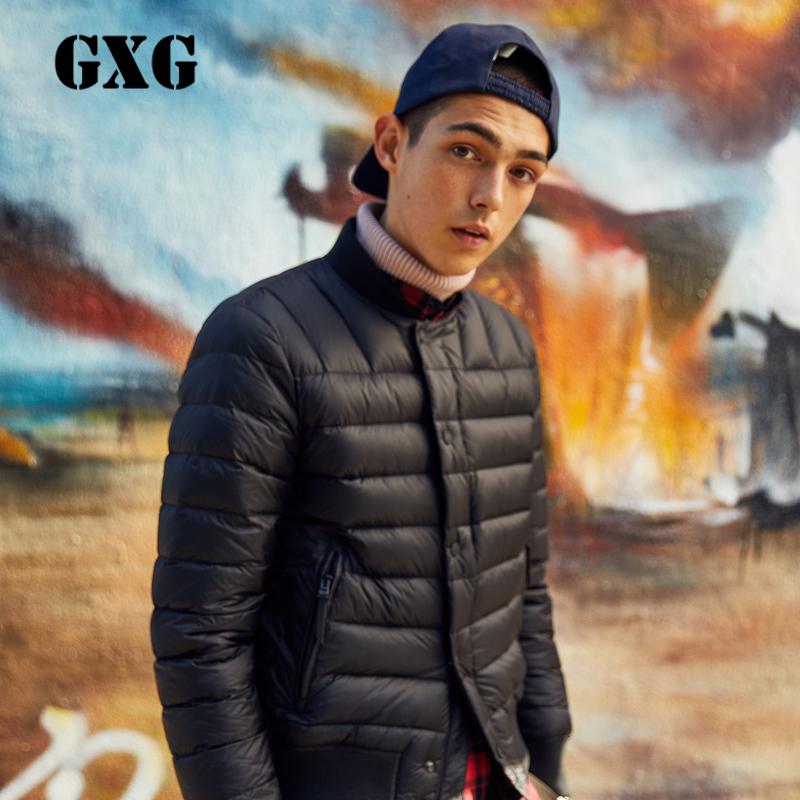 GXG男装 2017冬季新款时尚三色轻薄立领羽绒服外套男#174811253