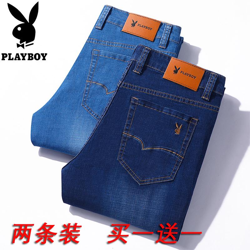 花花公子牛仔裤男夏季薄款 商务休闲直筒修身韩版高弹力牛仔长裤