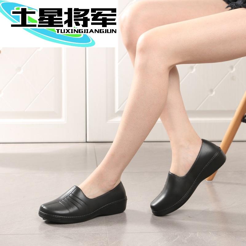 雨鞋女厨房专用低帮 雨靴 包邮韩版厨师鞋防滑耐磨酒店工作鞋仿皮