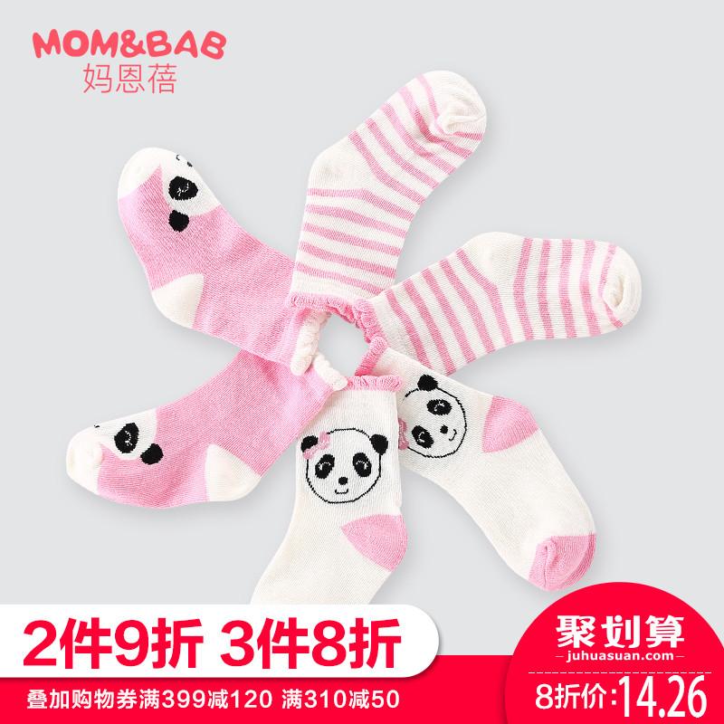 妈恩蓓春秋新款男女童儿童袜子棉质透气防滑袜婴儿宝宝短袜三双装
