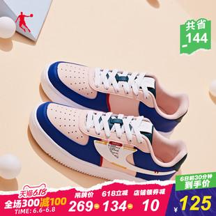 乔丹板鞋2020夏季新款运动休闲鞋潮流低帮多彩情侣小白鞋厚底男鞋