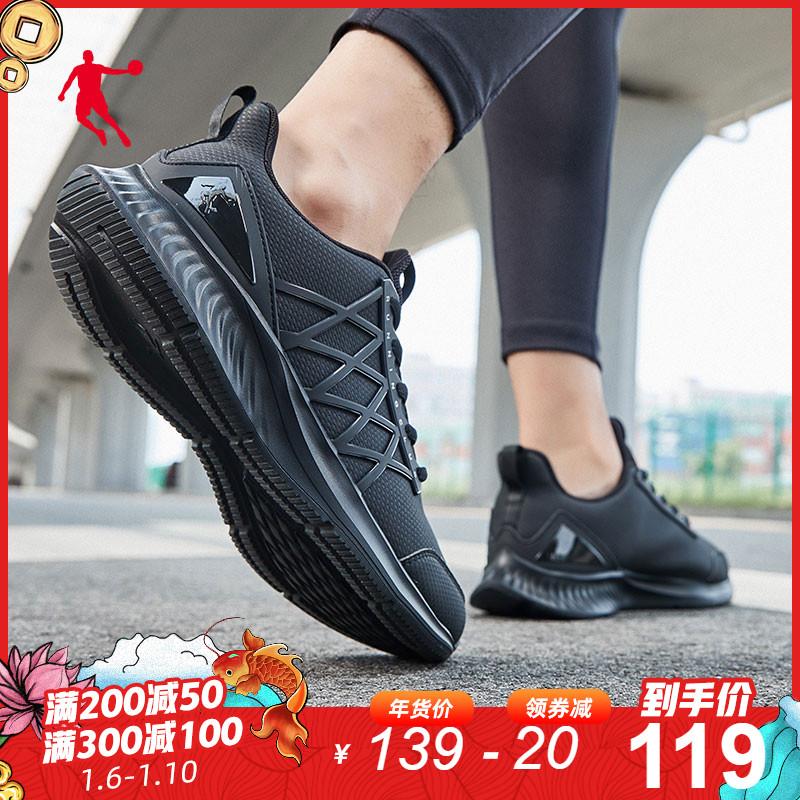 乔丹男鞋革面跑步鞋2019冬季新款男士减震运动鞋轻便跑鞋学生鞋子