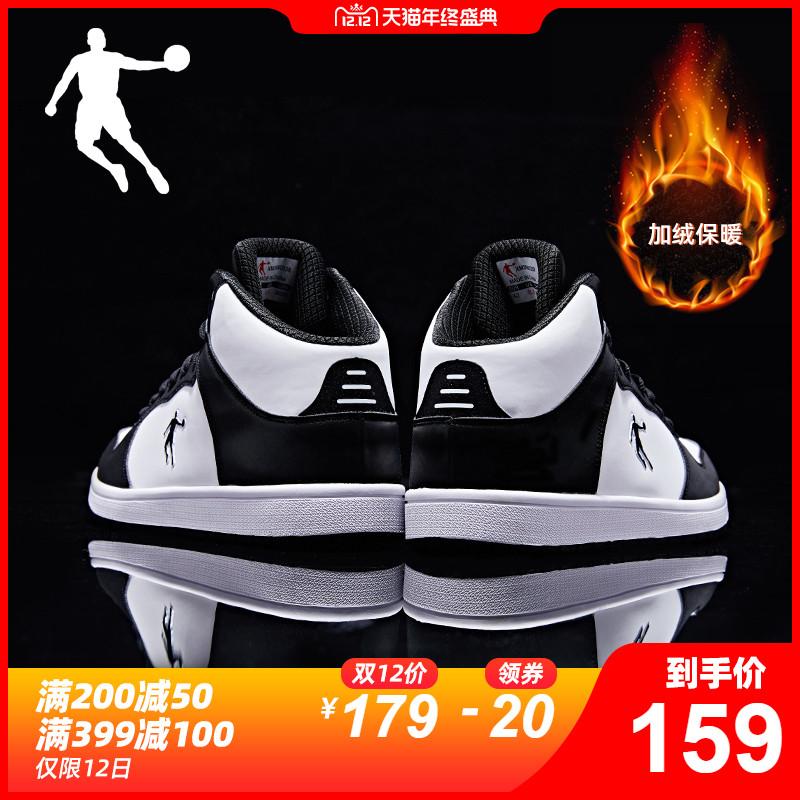 乔丹运动鞋男鞋2019冬季新款棉鞋保暖鞋子休闲鞋潮流高帮鞋男板鞋