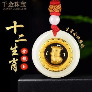 Gold Time Comes Gold Pig Dog Transfer Beads Zodiac Pendant Safely Buckle Gold Inlaid Jade Necklace