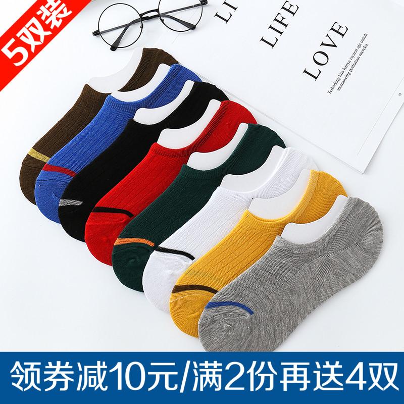 硅胶防滑脱浅口船袜男袜子隐形袜吸汗低帮短袜纯色浅口棉袜子袜套