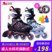 Puma skating shoes adult male and female college students professional roller skates young beginners can adjust female drought