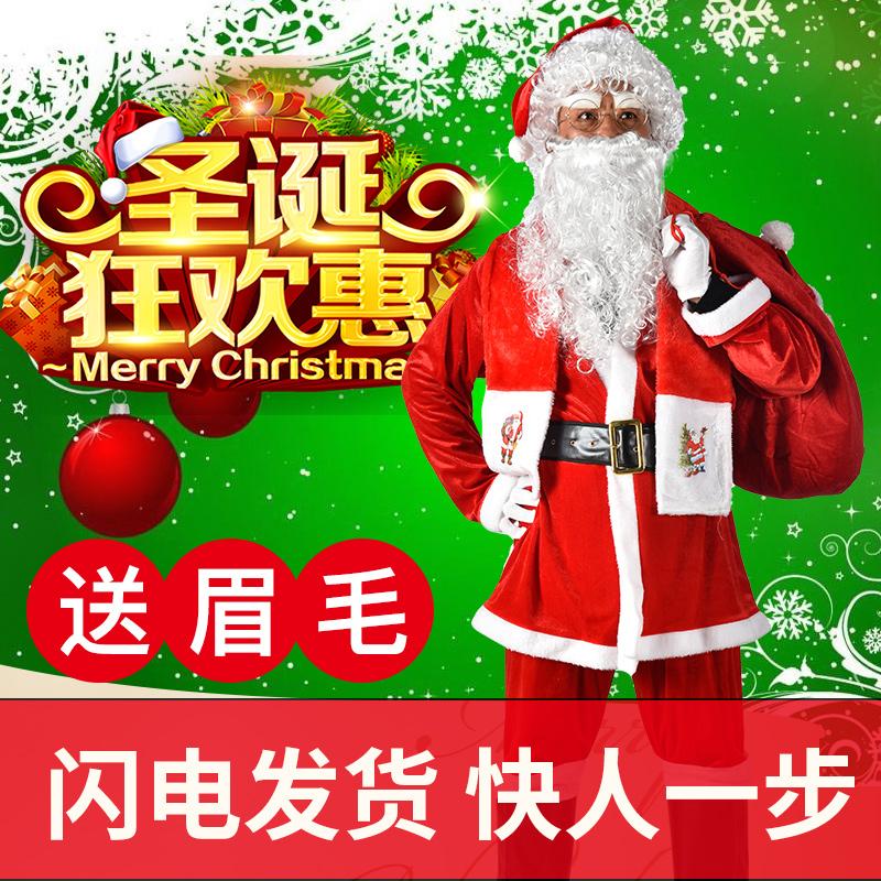 圣诞老人服装男金丝绒圣诞衣服成人男孩圣诞服装圣诞帽套装绒毛边