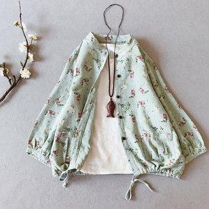森女系印花抽绳系带棉麻开衫薄外套九分袖上衣灯笼袖外搭女秋装