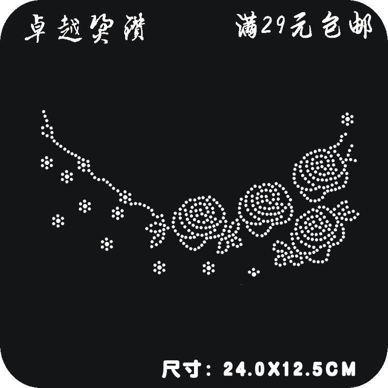 烫钻图案订制 服装辅料个性DIY新款成品烫图 T恤领口款玫瑰花图案