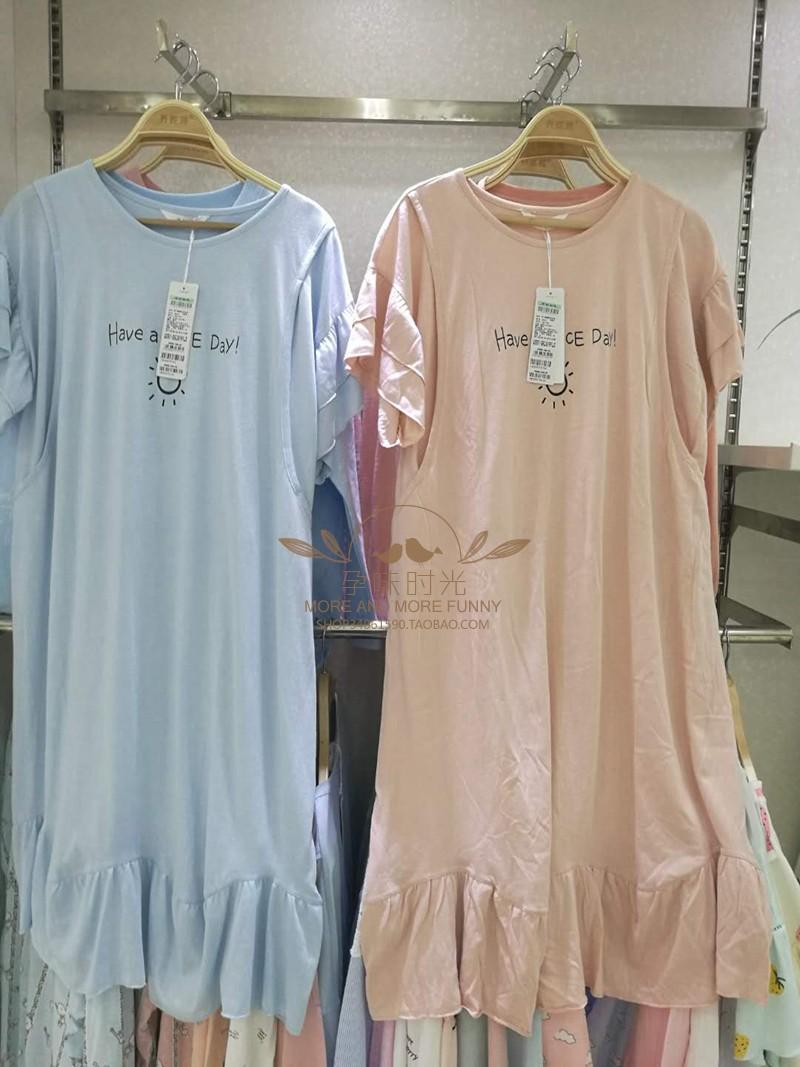 乔妮雅055578夏新款莫代尔孕妇睡裙薄款产妇月子服纯棉哺乳家居裙