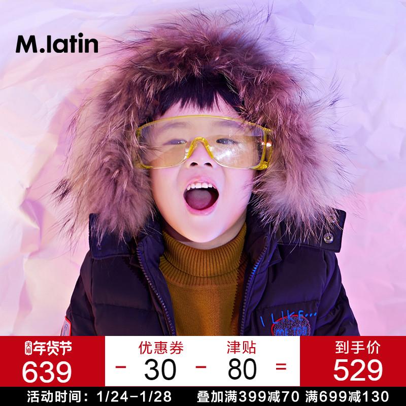 马拉丁童装男童羽绒服中长款加厚保暖毛领儿童外套秋冬