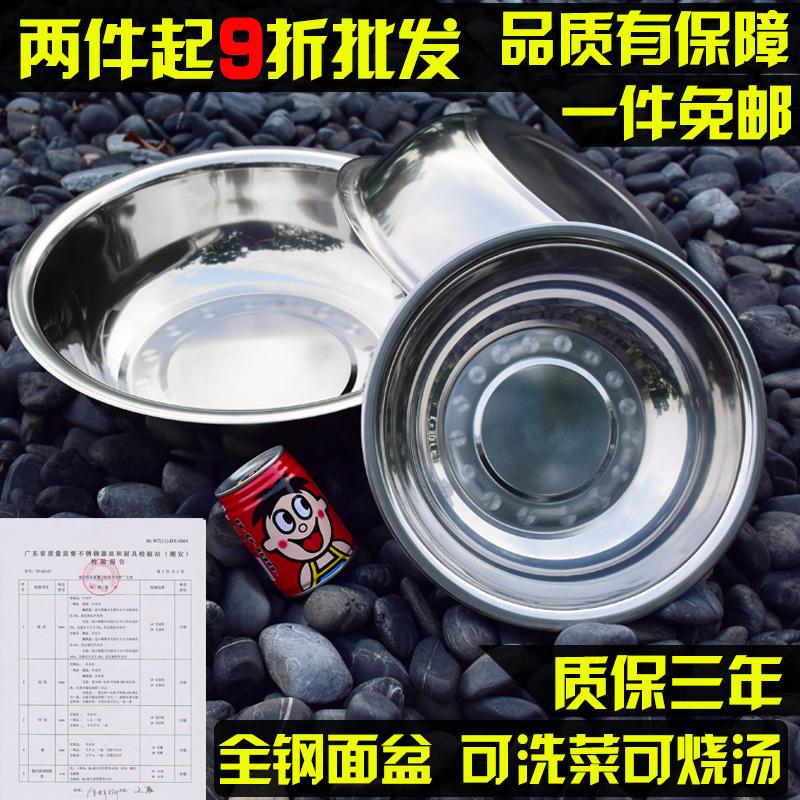 不锈钢盆圆形盆子家用打蛋盆加深加厚厨房和面盆洗菜盆不锈钢脸盆
