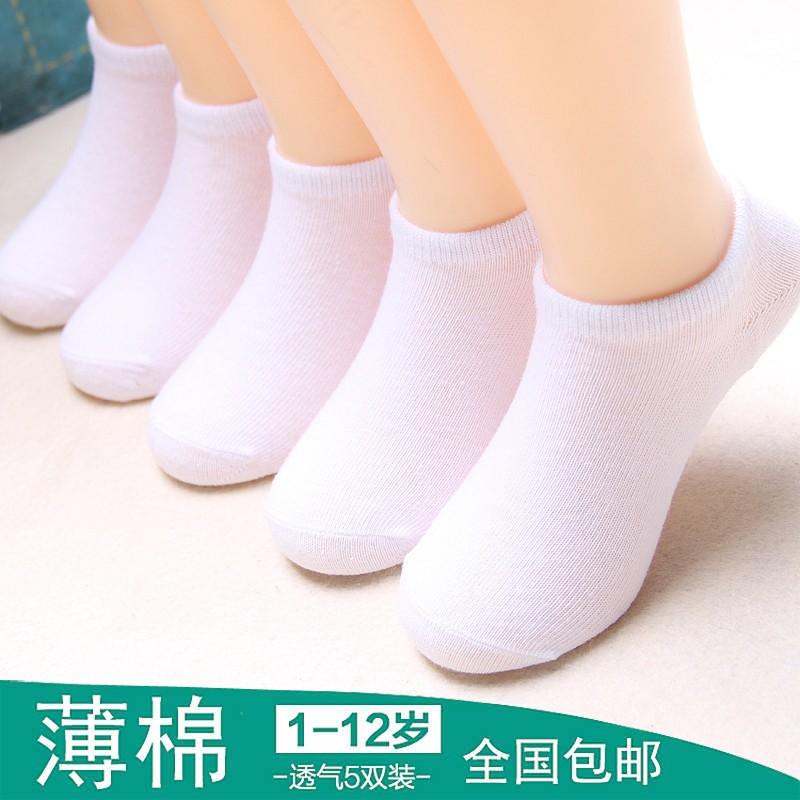 短袜夏款祙子男生薄棉袜子儿童3-5-7-11岁纯棉纯白小女孩短袜女童