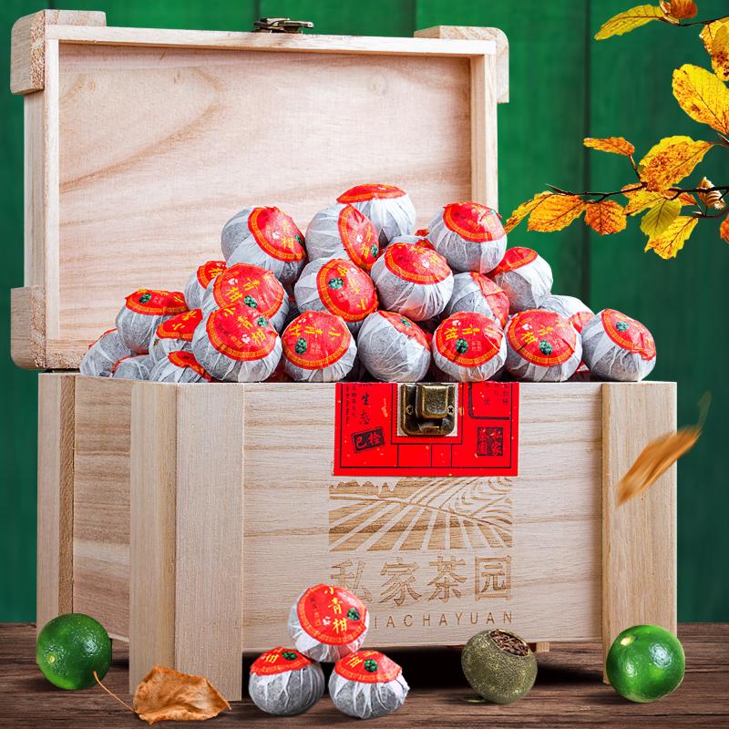 新会小青柑木盒茶叶礼盒装柑普茶桔普橘皮陈年普洱熟茶宫廷1000克
