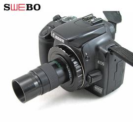 望远镜摄影 显微镜 转各种相机 DV 摄望宝非标特殊螺纹转接环