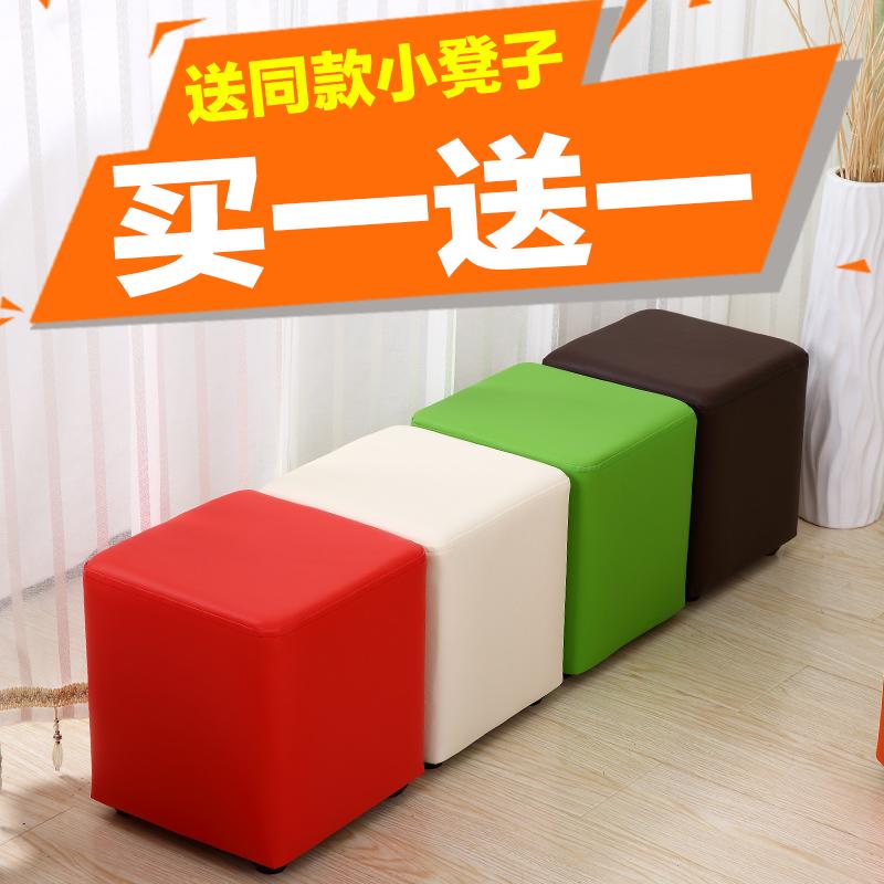 小凳子时尚小板凳家用创意实木沙发凳茶几凳换鞋方凳儿童矮凳皮凳